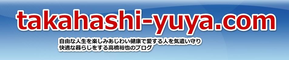 takahashi-yuya.com