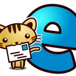 GmailやSkypeでメルマガ読者の悩みを聞く理由(4)