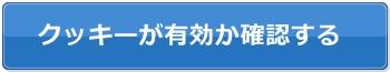 button_00333