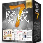 賢威SEOに強いテンプレート豪華特典付きレビューとカスタマイズ公開